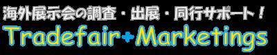 tradefairmarketings(トレードフェアマーケティング)運営のオズー